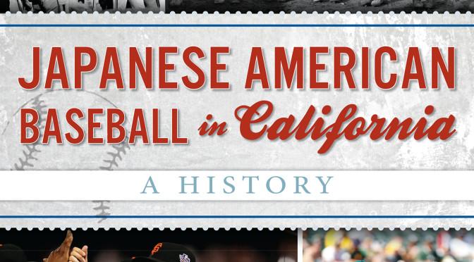 Baseball History, World War II & Kerry Yo Nakagawa at Manzanar This Month